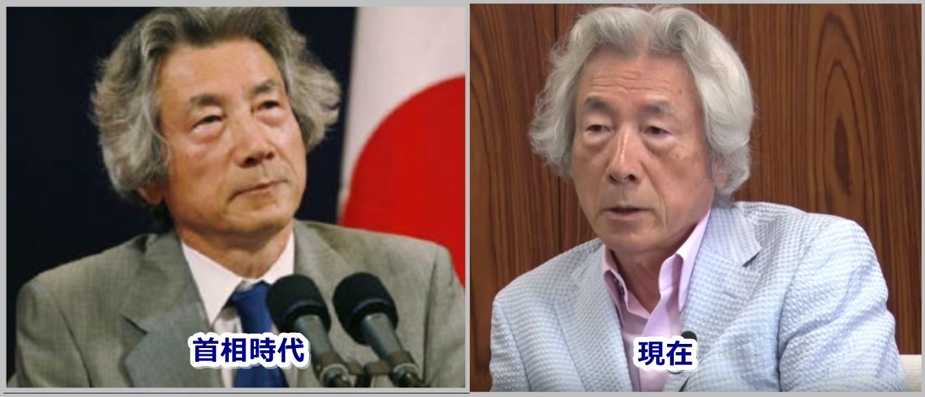 小泉首相比較