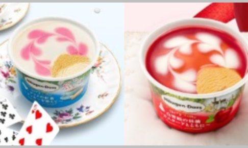 アリスの紅茶&白雪姫の林檎
