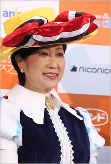 小池百合子・リボンの騎士サファイア仮装