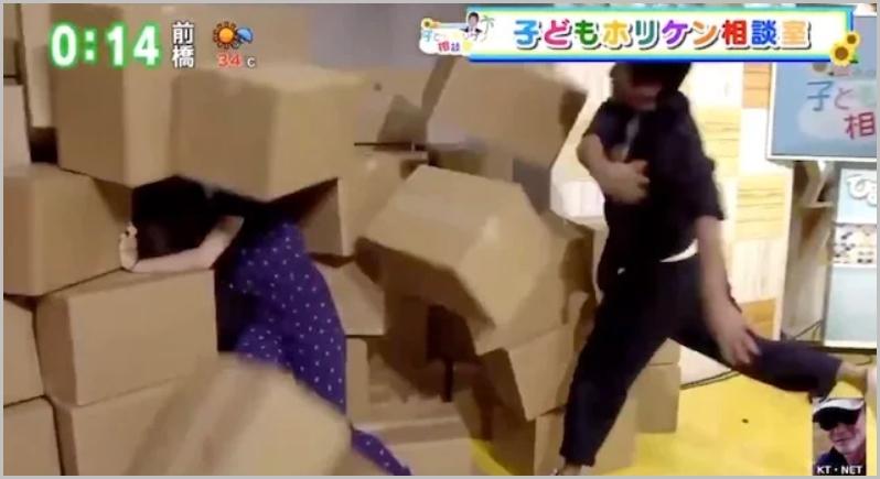 堀内健(ホリケン)