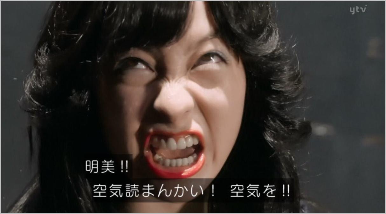 「橋本環奈 京子」の画像検索結果