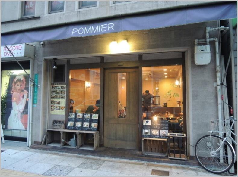 ポミエ(喫茶店)