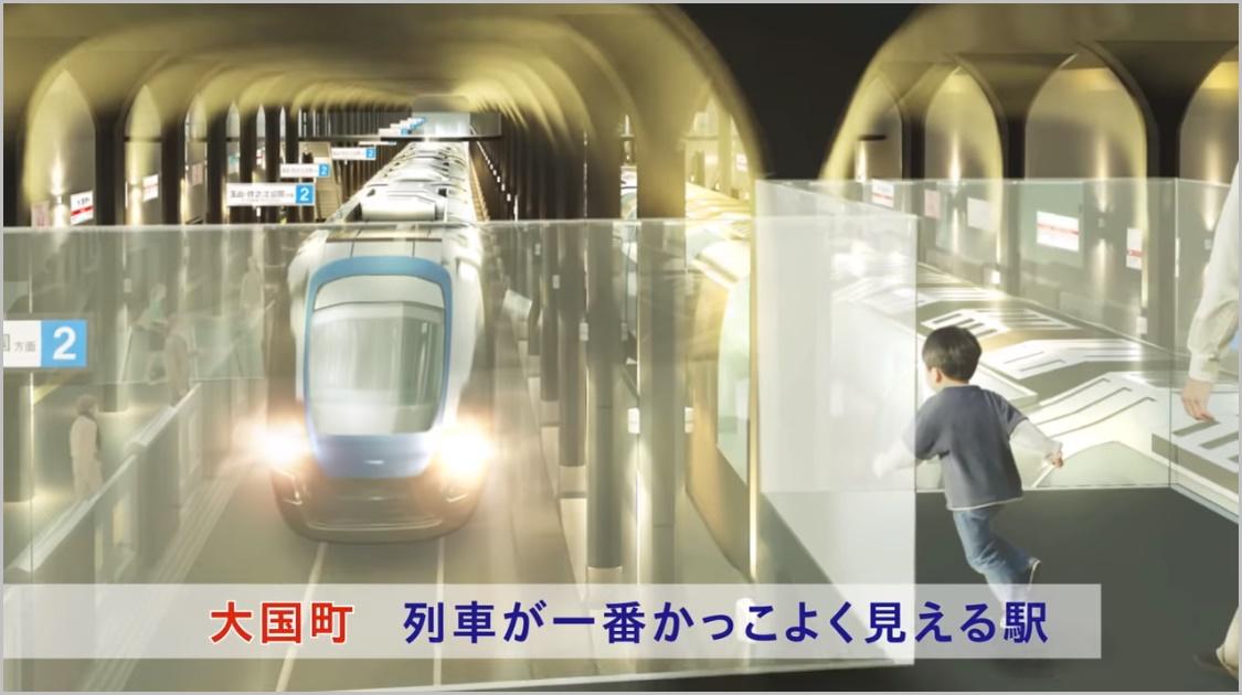 大阪メトロ改装案(大国町)