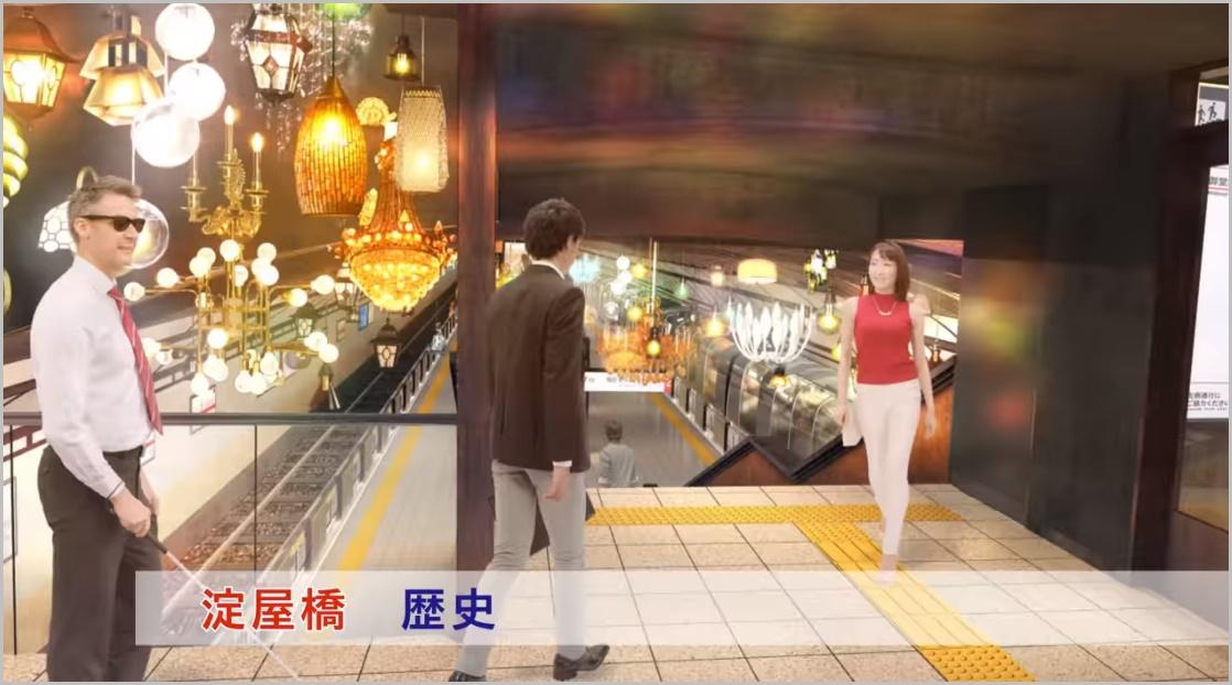 大阪メトロ改装案(淀屋橋)