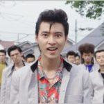 山崎賢人(今日から俺は)