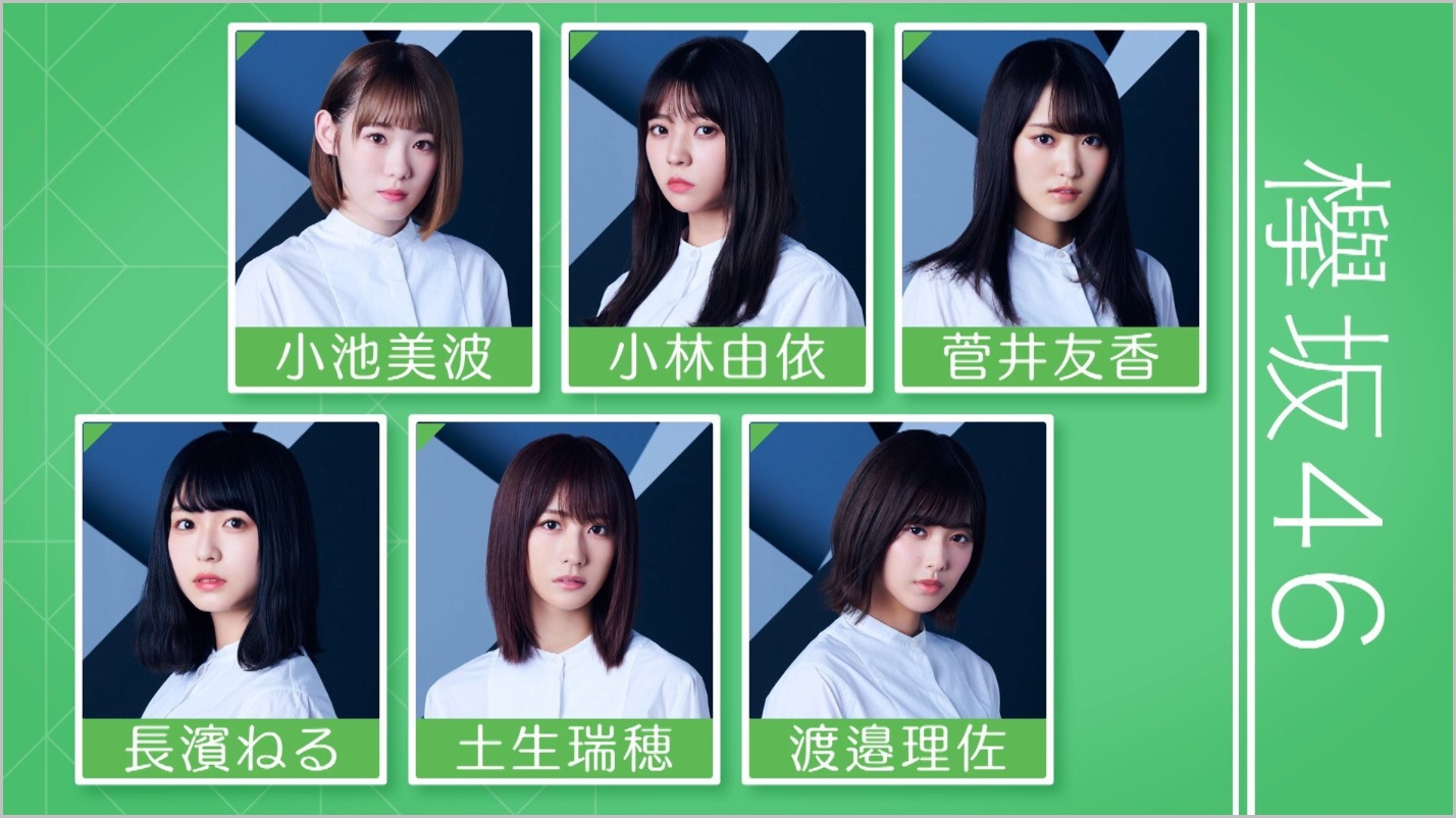欅坂46(FNS歌謡祭)