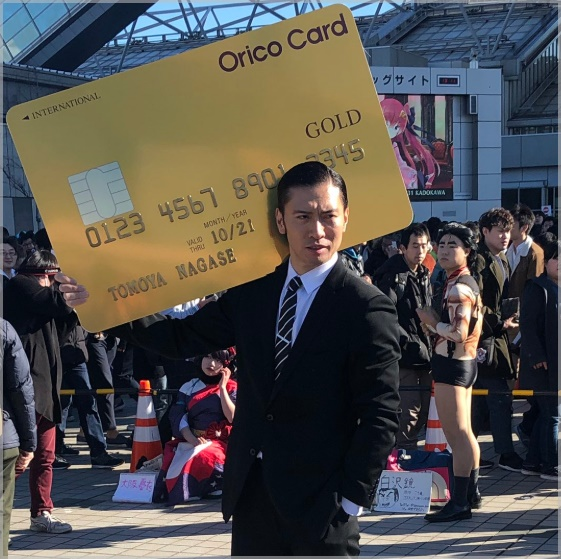 【悲報】長瀬智也さん、電車に乗ってる所を盗撮されてしまう ->画像>22枚