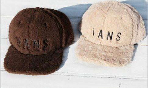 ISSA帽子ブランド