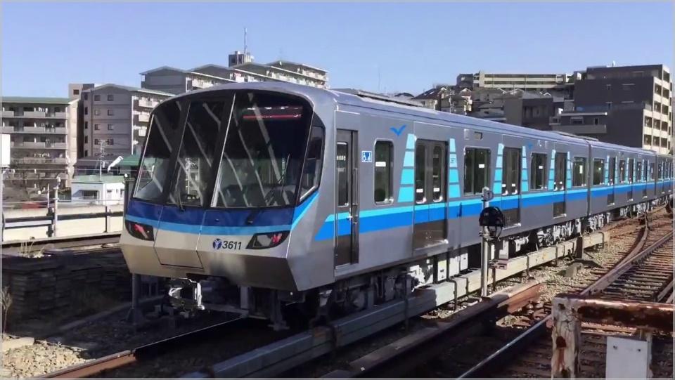ブルーライン新百合ヶ丘駅開通はいつから