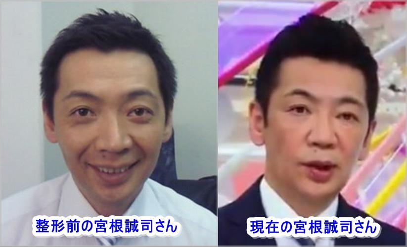宮根誠司(2019年4月21日)画像