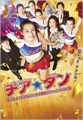 地方でテレビ東京を視聴する方法を教えてください …