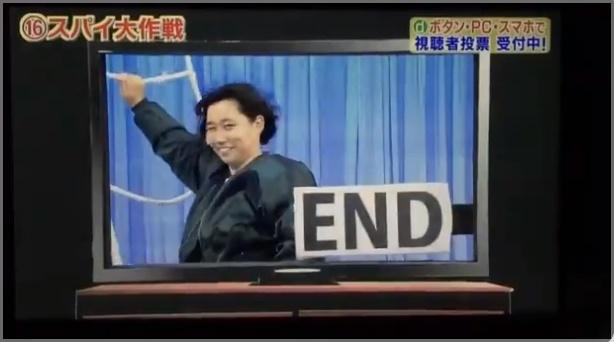 仮装大賞2019・スパイ大作戦・動画