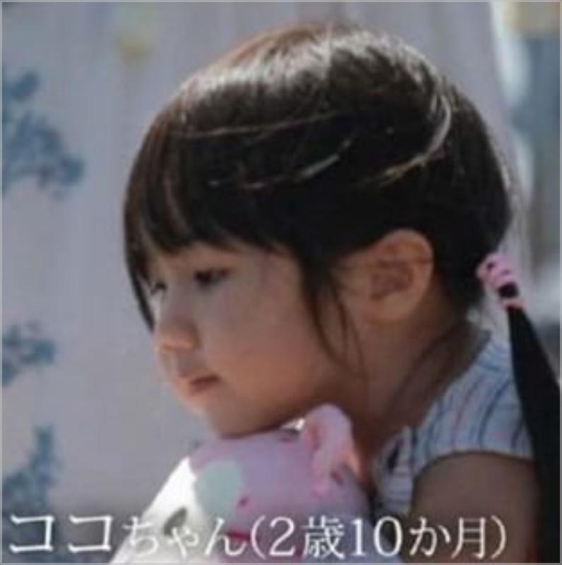 後藤真希の不倫(旦那の顔写真や娘の画像)