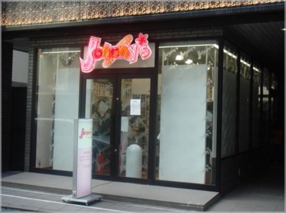 Jr専門店の場所はどこ