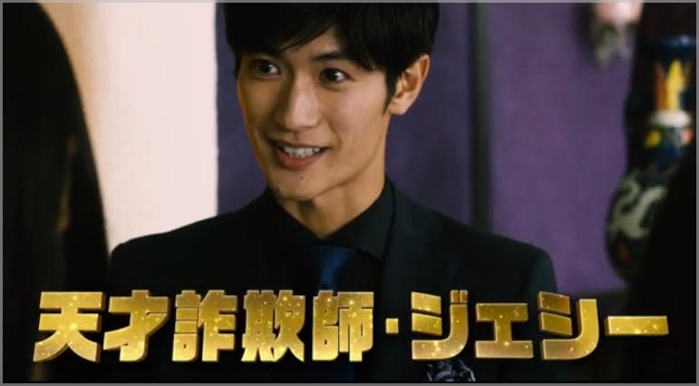 コンフィデンスマンJP映画キャスト(三浦春馬)