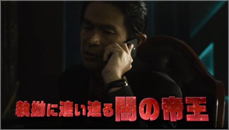 コンフィデンスマンJP映画キャスト(江口洋介)