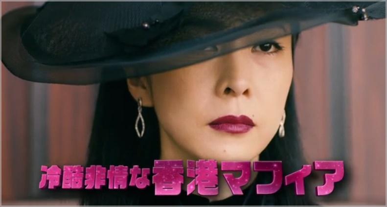 コンフィデンスマンJP映画キャスト(竹内結子)
