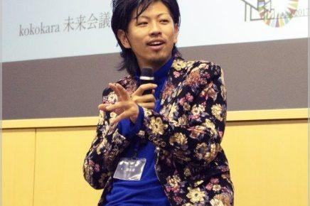 塚本廉(東大)