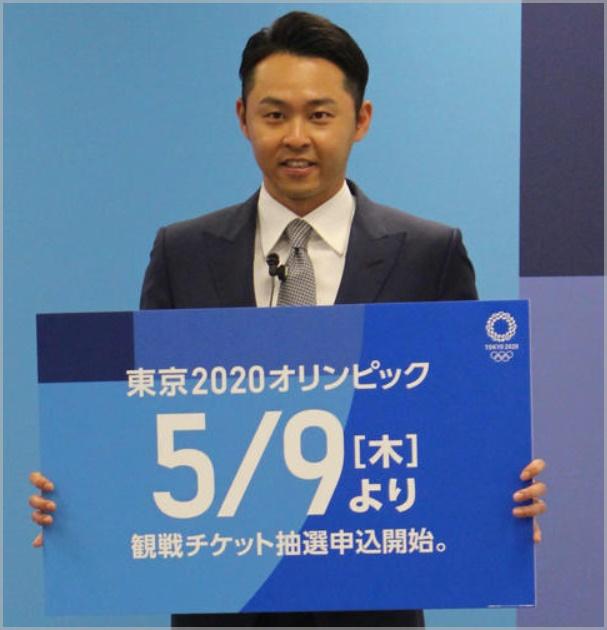 東京五輪のチケットはいつまで販売