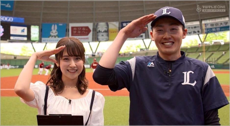 衛藤美彩と彼氏・源田壮亮はいつから付き合ってた