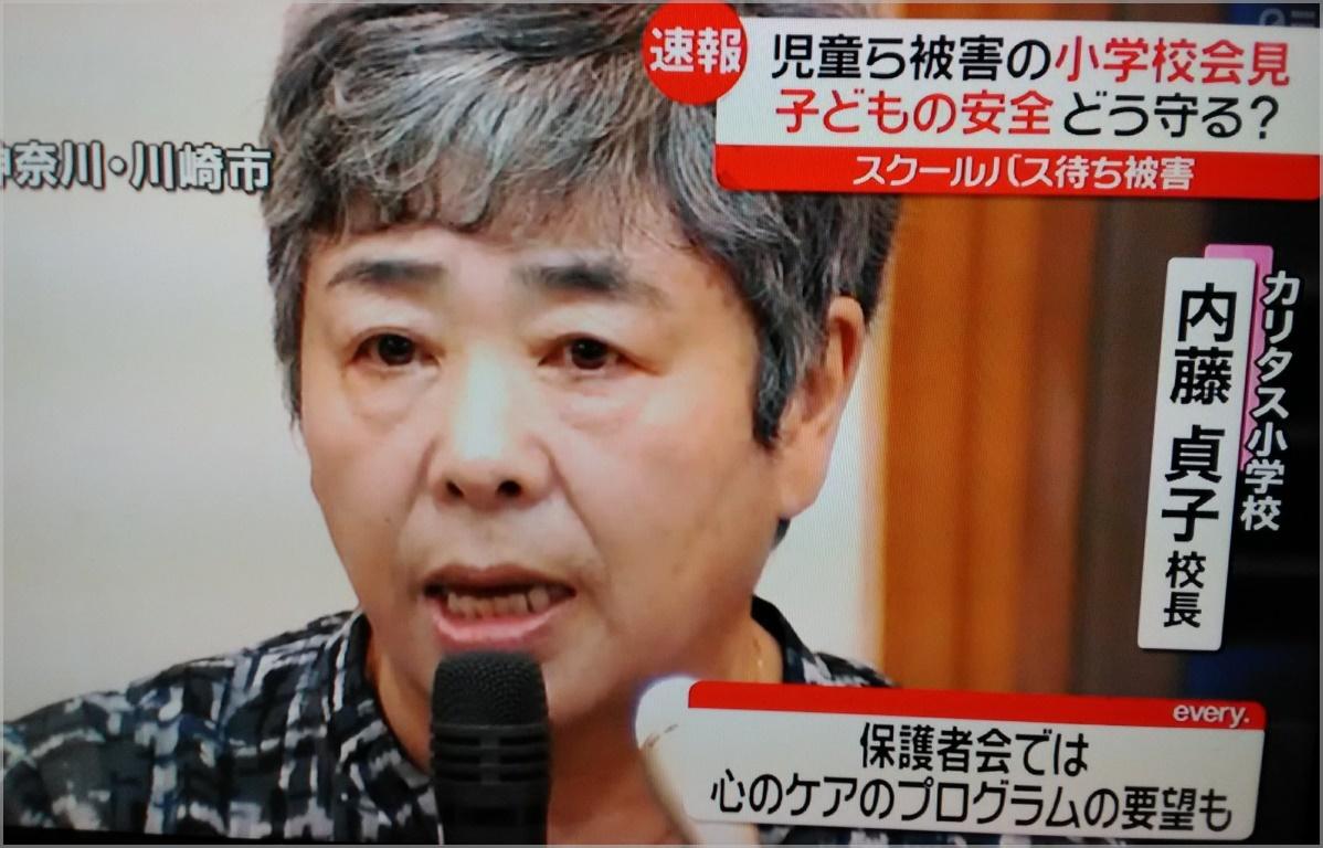 川崎通り魔事件で小学校が記者会見する理由