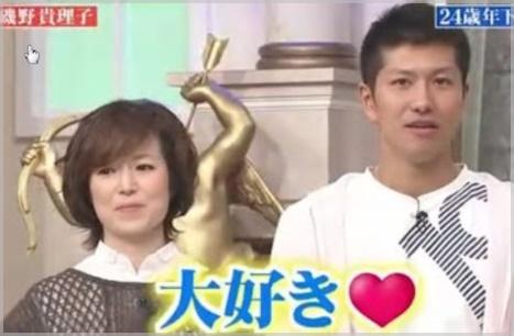 磯野貴理子&旦那(行列)