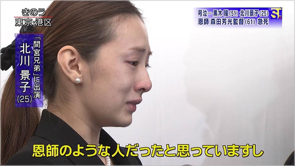 北川景子の葬式でのすっぴん画像4