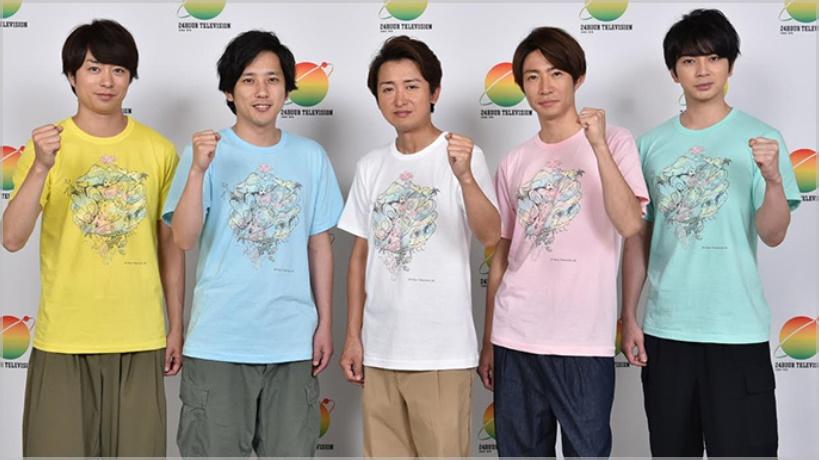 大野智デザインの24時間テレビのチャリTシャツ画像
