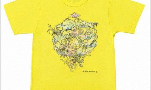 大野智デザインの24時間テレビのチャリTシャツ画像3
