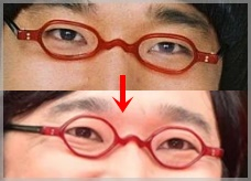 山里亮太がメガネ変えた