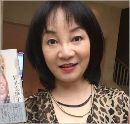 岩井志麻子、韓国人差別発言動画
