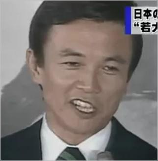 若い頃の麻生太郎