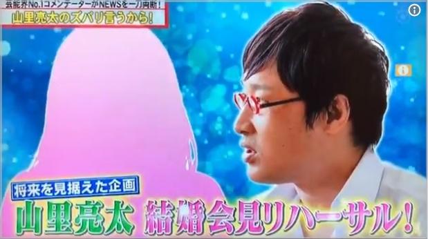 蒼井優と山里亮太の全力脱力タイムズ共演動画