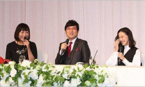 蒼井優&山里亮太、結婚記者会見動画