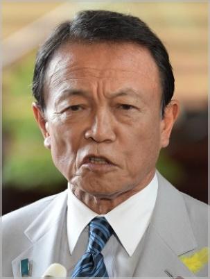 (画像)麻生太郎の口の歪み