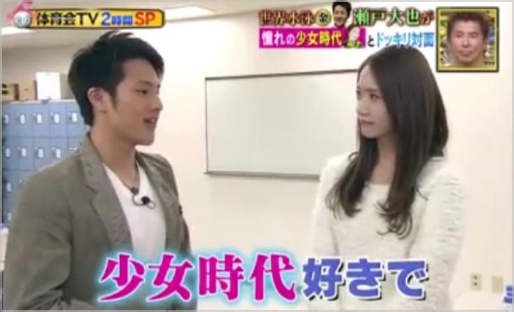瀬戸大也選手の韓国語の勉強法