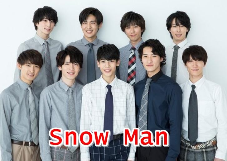 音楽の日2019の腹筋太鼓動画(Snow Man)