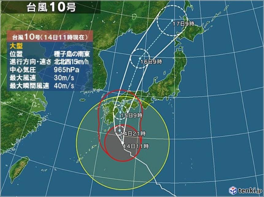 台風10号(2019)大阪への影響4