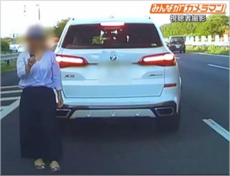 常磐道煽り運転・犯人女性の顔写真や名前をツイッターで特定