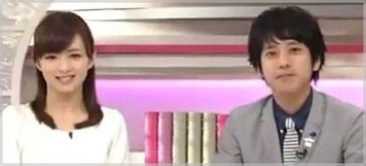 二宮和也&伊藤綾子の引っ越し先はどこ