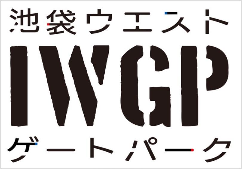 アニメ・池袋ウエストゲートパーク(IWGP)の放送日はいつから
