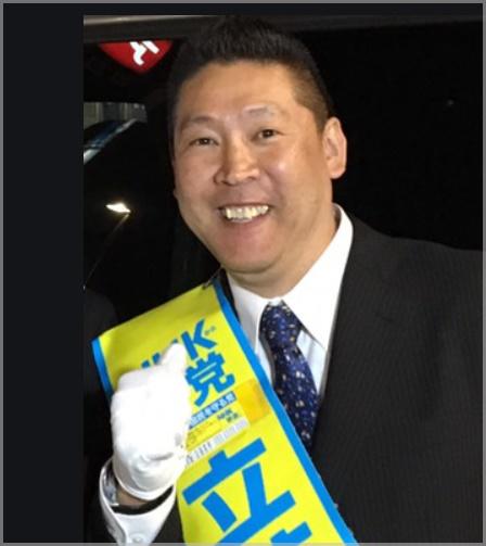 立花孝志が議員を辞職する理由