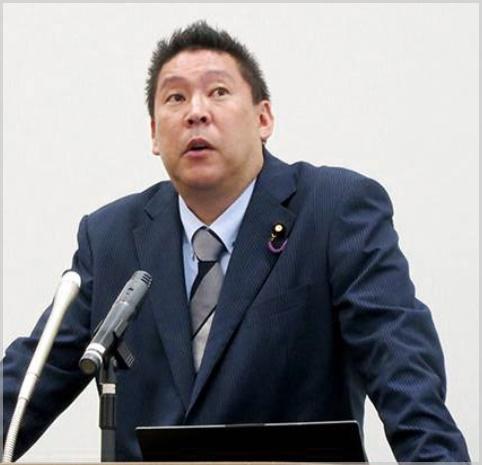 立花孝志の記者会見内容