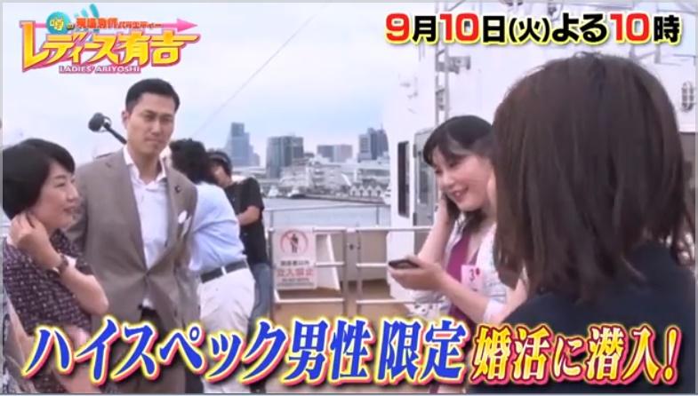 関西の婚活バスツアー会社の参加料金