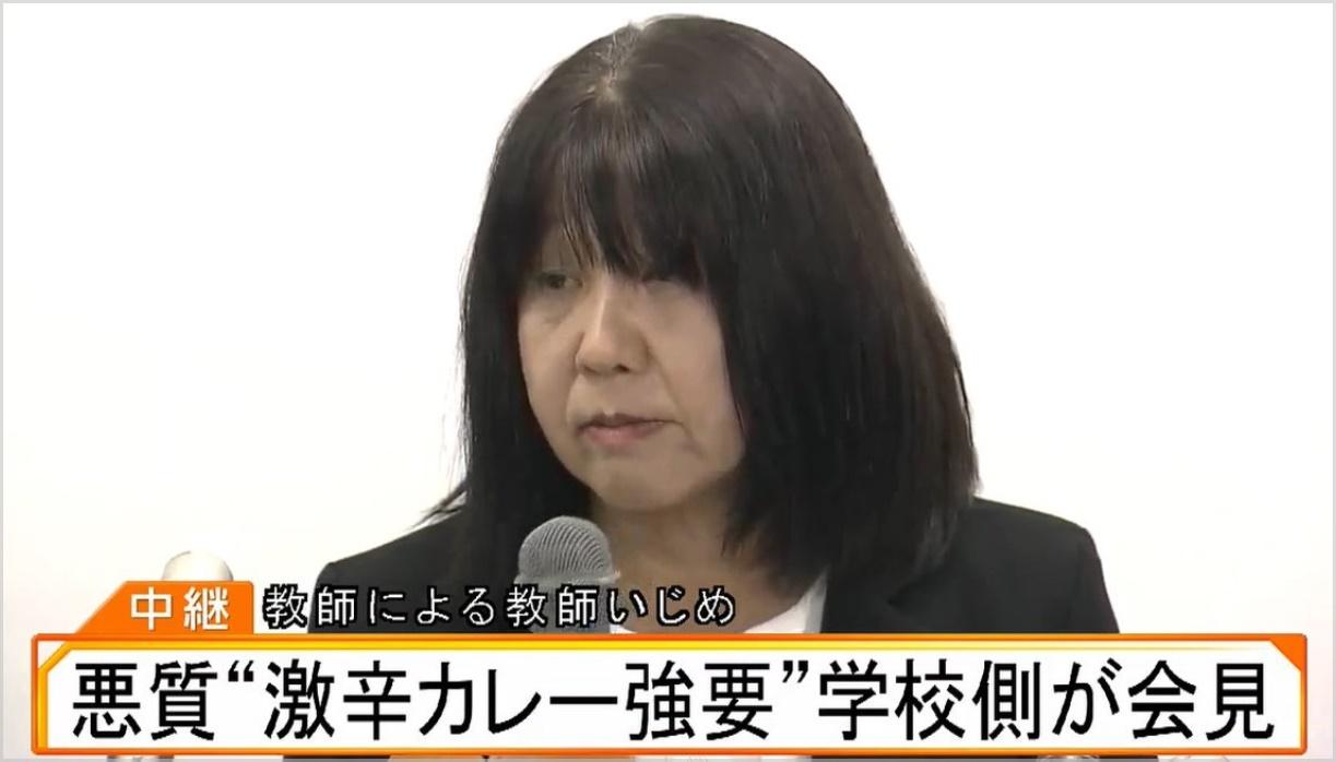 東須磨小学校のいじめ問題で苦情や批判が殺到