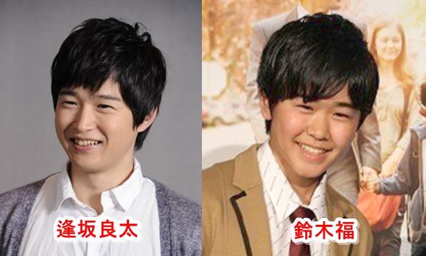 逢坂良太と鈴木福の比較画像
